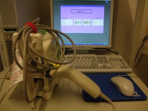CE機器貸出システム