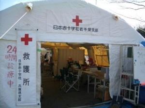 東日本大震災における救護班の活動